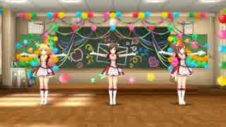 (一応1080p)【デレステMV】みくにゃんと響子と莉嘉で「ラブレター」(通常衣装アクロス・ザ・スターズ→通常衣装スターリースカイ・ブライト)
