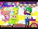 [ポップン]Lv46 High Gravity EX thumbnail