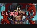【FGO】新宿のアサシン(真名バレ)幕間の物語 後半【生声実況】