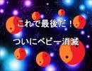 幻想郷冒険譚「GT」-10話