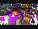 ぐれきりたんのヴァリアブルローラー Part20 【アサリグマと14回フェス】
