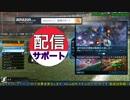 【Rocket League】自作Alexaスキル「配信サポート」の紹介【steam】