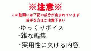 高速ゴミ箱の作り方【minecraft1.13.2対応】