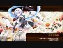 【城プロRE】異界門とお菓子の魔女-後- 難 Lv120~125 槌のみ2人 再配置無し