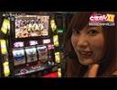 ときめきポイントパラダイスXII~URAWA ROUND~ 第8話(4/4)