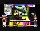 【ゆっくり】魔理沙とアリスのチュウニズムPlay☆.part11