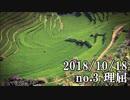 ショートサーキット出張版読み上げ動画4009