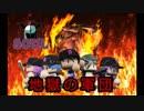 【パワプロ2018】16球団英雄ペナント.14 デルカダール ソウルブラックス3連戦【ゆっくり実況】