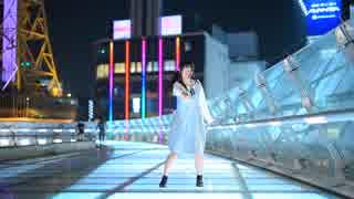 【2周年】 METEOR 踊ってみた 【べ~ぬ】