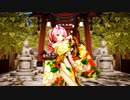 【Ray MMD】トキヲ・ファンカ Tda式改変 重音テト Japanese Kimono
