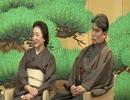 「歌舞伎夜話」九代目松本幸四郎、藤間紀子 20171219収録
