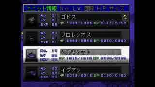 PSゾイド 実況プレイ パート20-2