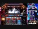 【パチスロ】BLACK LAGOON 2 [カットインALLを目指して] No.3
