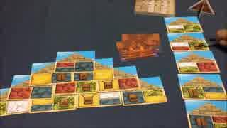 フクハナのボードゲーム紹介 No.295『ピラミッドのつくりかた』