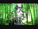 【Fate/Grand Order】 蛇――我が身を這い回るものよ Part.01 【幕間の物語】[アサシン・パライソ] ※真名注意