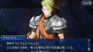 Fate/Grand Orderを実況プレイ トロイアの幻影part3(終)