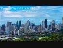 知られざる世界の大都市【+超高層ビルの本数とランキング】