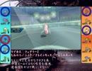 奔放なポケモン対戦記録 その10【晴のち雨のち吹雪のち暴風 編】