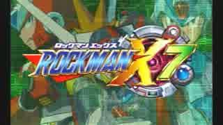【実況】ACT苦手な北陸女がプレイ【ロックマンX7】part1