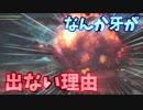 【MHW】蒼星ノ将活用して屍套龍の鋭牙とか片手でへし折るオヤツの回【実況】