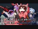 【CS:GO/ZE】 うどんげのゾンビエスケープ その17【ゆっくり実況】