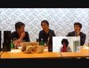 夏野剛がAbemaに生出演!「堀江貴文と藤田晋のビジネスジャッジ!」を完全同時生中継!