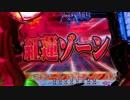 【パチンコ】CRぱちんこコードギアス 反逆のルルーシュ Part.4