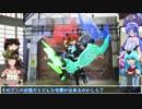 第34位:ゆっくりもけいライフNo.16 デスクトップアーミー カスタムシルフィー「コメット」 thumbnail