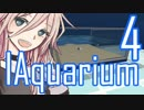 【Megaquarium】いあくありうむ4