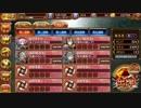 【城プロRE】異界門とお菓子の魔女-後-難しい(鹿目まどか+☆2改3人)