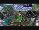 【MOD PACK】脳筋姉妹のFerretBusiness(再)  Part8 肥大編【minecraft】