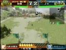 三国志大戦2 ステップアップガイド 劉備 vs ノイ