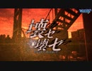 【Project DIVA F 2nd】「壊セ壊セ」Hard Perfect