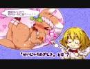 第79位:[ゆっくり実況] オイラはハナビィ! その2 thumbnail