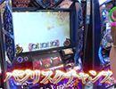 水瀬&りっきぃ☆のロックオン #221【無料サンプル】