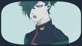 【人力刀剣乱舞】命/ばっかり【鶯丸】