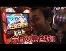 BAD BROS-理論派同士の衝突!! 第56話(2/2)