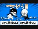 第73位:【wrwrd】手描きMAD動画まとめ① thumbnail