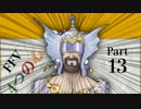 【FF5】4つの心で世界を救う Part 13【VOICEROID実況】