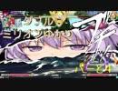 【VOICEROID実況】ダブルミリオンゆかりpart4【アルカナブラッド】