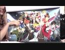 第44位:蘭子にイジられる薫 thumbnail