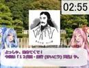 3分で歴代天皇紹介シリーズ! 「12代目 景行天皇」