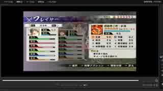 [プレイ動画] 戦国無双4-Ⅱの偽史・本能寺の変をはるかでプレイ