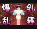 閃乱カグラ Burst Re:Newal 実況#1