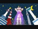 もやしつくして【UTAU雛乃木まやオリジナル曲】