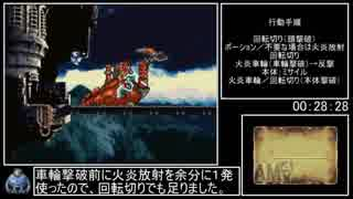 DS版クロノトリガー夢喰いRTA 5:12:26 Part1/12