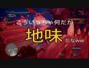 【MH:W】ド派手に地味な歴戦王ゾラ・マグダラオス