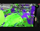【Splatoon2】ヒッセン ウデマエX part63