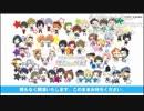 第34位:「アイドルマスター SideM 理由あってMini!『ワケミニなま!』アニメ放送開始記念特番」 ※有アーカイブ(1) thumbnail