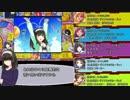 第5位:【卓ゲm@ster】進め人生!アインフェリア! part5 thumbnail